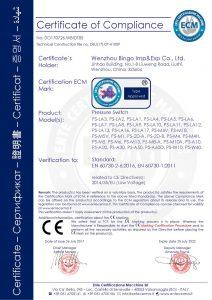 CE для реле давления