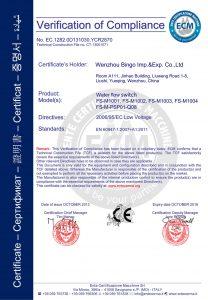 CE-оф-FS-M1003