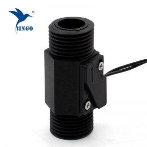 """G1 / 2 """"0,5 ~ 5 л / мин DN15 поршень нормально открытый магнитный пластиковый переключатель потока для водонагревателя / дозатора"""