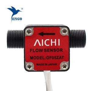мини-расходомер / датчик дизельного топлива с пульсатором