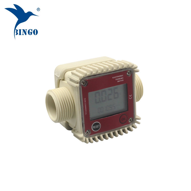 цифровой расходомер топливной воды