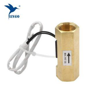 2.0 ~ 15 Lpm магнитный переключатель потока воды латуни